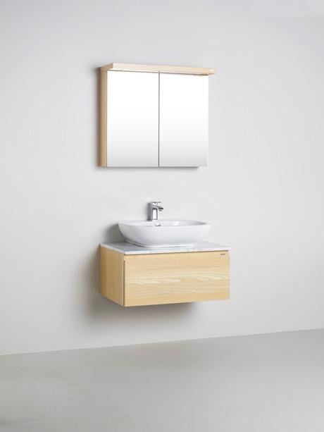 Vedum Flow Spegelskåp 750
